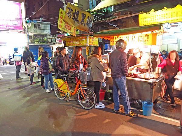 【蘆洲美食】高雄黑輪-夜市裡的超人氣美食