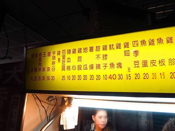 【三重美食】特大香雞排-超大塊傳統香雞排