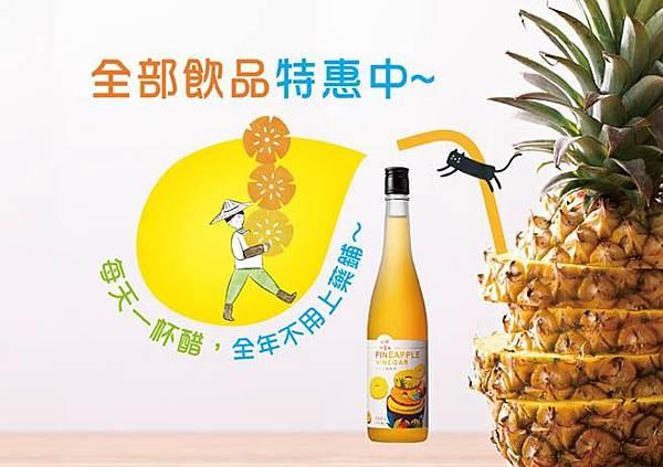 【台北伴手禮美食】旺萊山鳳梨酥-1顆鳳梨只能做4顆鳳梨酥-免費試吃整顆鳳梨酥