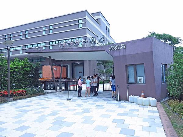 【桃園旅遊】巧克力共和國-親子巧克力觀光工廠DIY