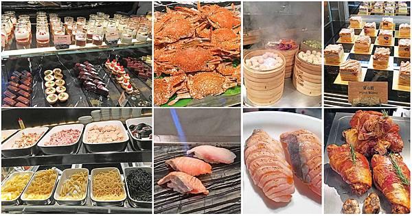 【台北餐廳】台北晶華酒店栢麗廳-自助式buffet吃到飽