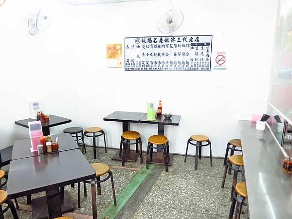 【板橋美食】邱家肉羹油飯-黃石市場祖傳三代老店的美味