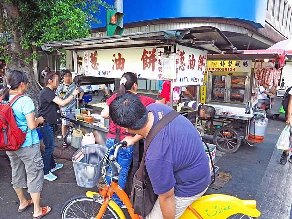 【台北美食】以利泡泡冰-經典老字號冰店