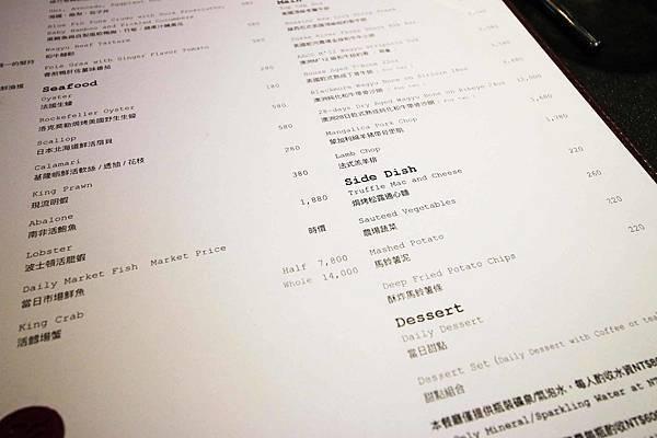 【台北餐廳】TK Seafood & Steak-賦樂旅居頂級牛排餐廳