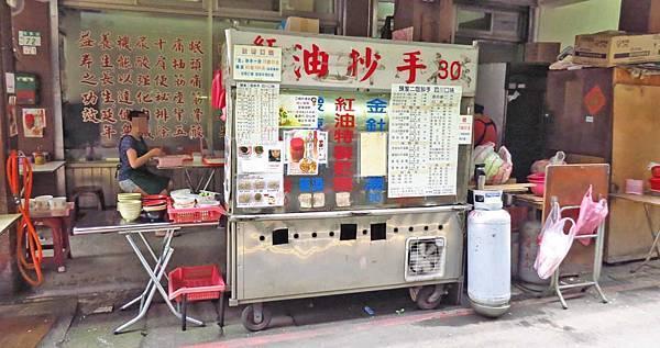 【三重美食】陳家二姐抄手-辣勁十足的抄手麵
