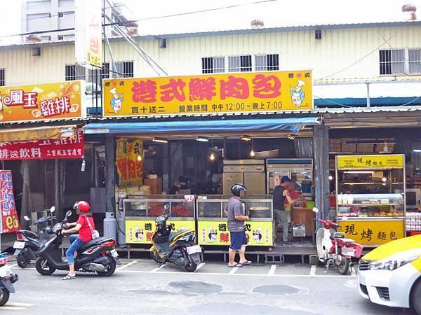 【蘆洲美食】港式阿郎鮮肉包-皮薄餡多會爆漿的水煎包