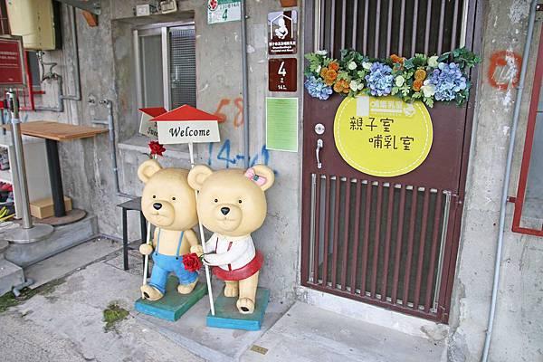 【台北旅遊】寶藏巖與紀州庵文學森林-台北古蹟一日遊