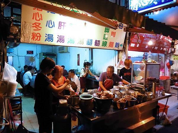 【台南美食】阿明豬心冬粉-半夜也大排長龍的宵夜美食