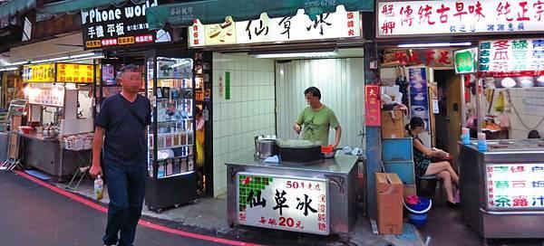 【台北美食】典發仙草冰-50年老店20元仙草冰