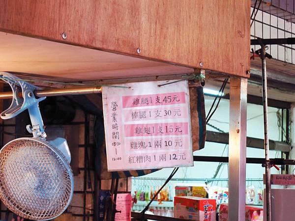 【中和美食】皇家炸雞-在地人推薦的市場裡炸雞