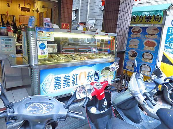 【蘆洲美食】嘉義紅心粉圓-雪片黑糖冰