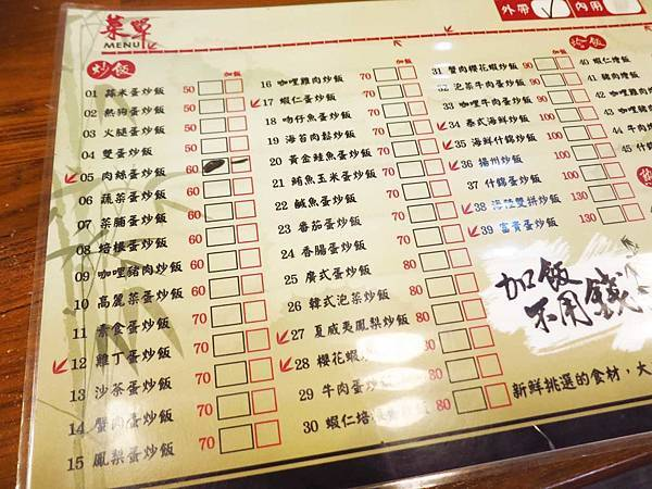 【桃園美食】庶民食堂創意炒飯-超大份加飯不用錢的美味炒飯