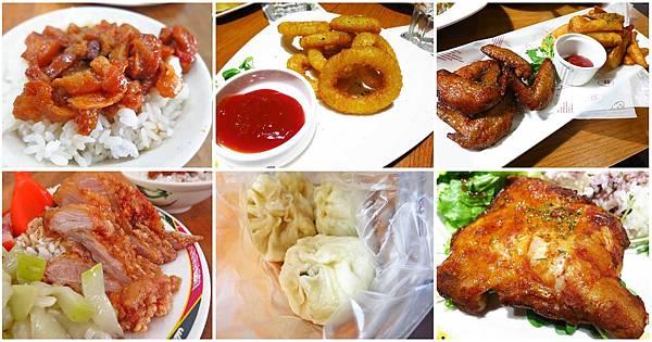 五股推薦好吃的美食小吃、餐廳、旅遊景點-懶人包