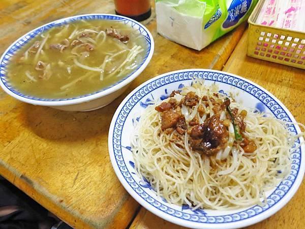 【蘆洲美食】新港鴨肉羹-帶有甜酸感的大碗鴨肉羹