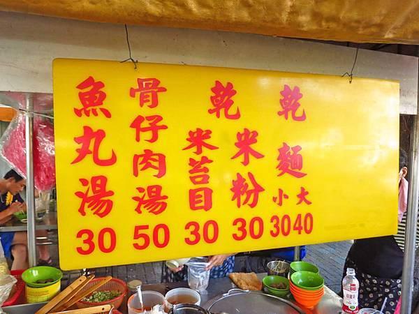 【台北萬華美食】萬大路麵店-在地隱藏版老店