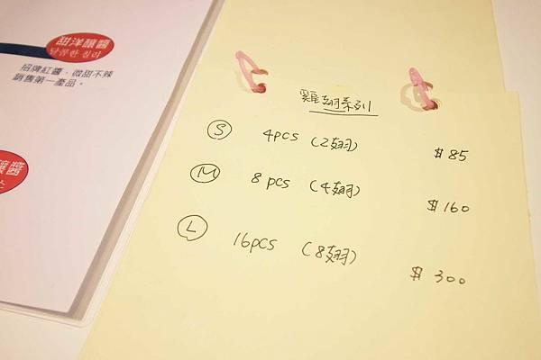 【蘆洲餐廳】韓色.韓式炸雞-來自韓國的美味炸雞店