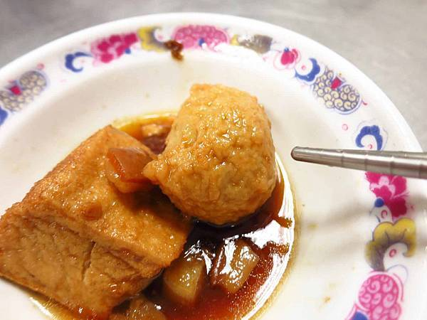 【台南美食】大勇街虱目魚粥-在地人才知道的隱藏版店家