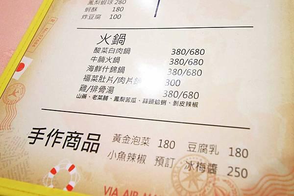【板橋餐廳】國光小館-20年的廚藝美味,便宜又好吃的餐館