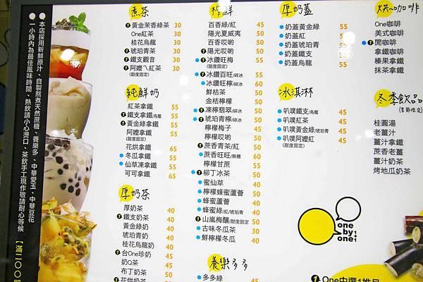 【桃園美食】One By One飲料店-全台首創豆花奶茶