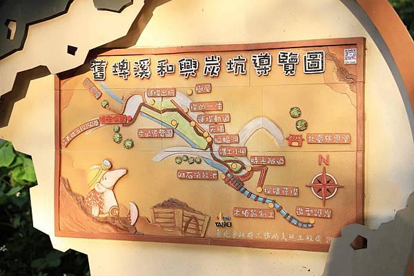【台北旅遊】和興炭坑蝙蝠洞與象山101夜景-台北半日遊