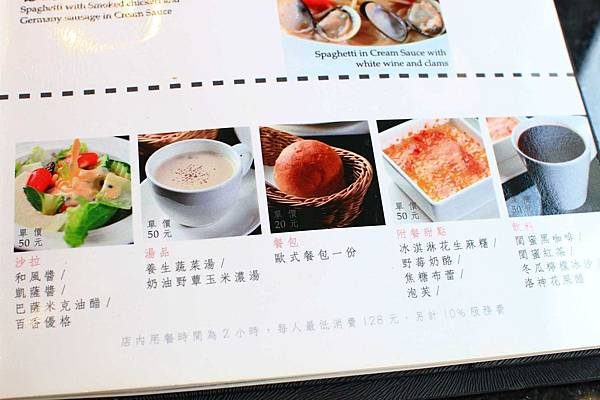 【新店餐廳】閨蜜創義廚房-獨創的青醬麵疙瘩義大利麵