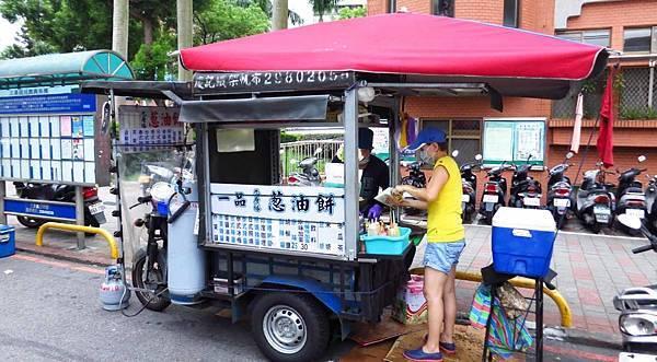 【三重】一品九層塔蔥油餅-228公園超人氣蔥油餅