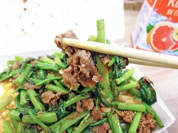 【蘆洲美食】信義路50元鐵板牛肉飯-超便宜銅板美食