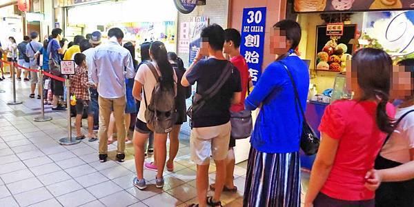 【台北車站美食】3546特級冰淇淋-大胃王份量的冰淇淋