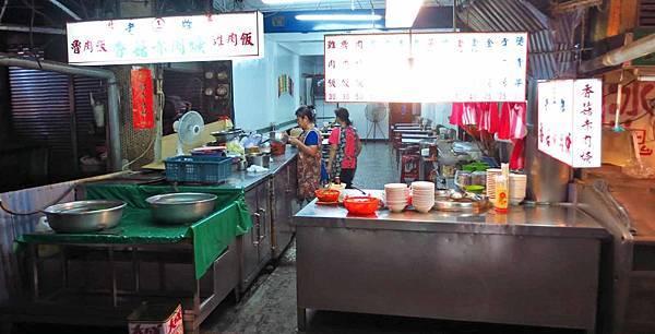 【台北美食】社子正老牌北港赤肉羹-50年老店的美味雞肉飯