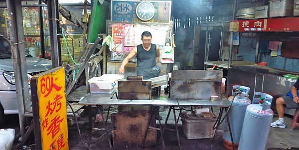 【三重美食】火烤香雞排-三民街上的隱藏版火烤香雞排