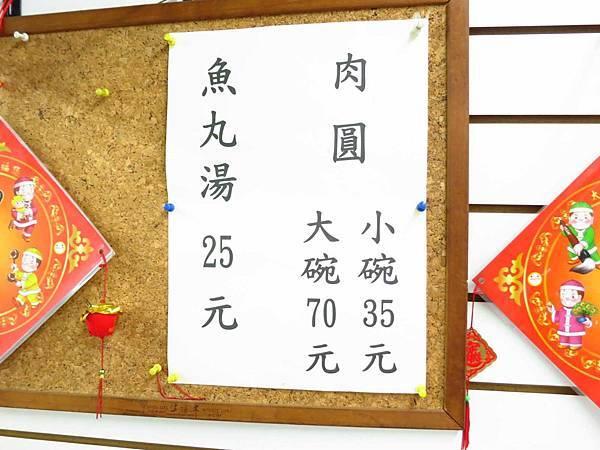 【台北美食】阿財彰化肉圓-超人氣排隊肉圓名店