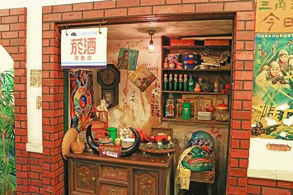 【台北旅遊】「歡樂遊一夏」105年新北觀光工廠歡樂夏日遊-琉傳天下藝術館&大黑松小倆口牛軋糖創意博物館一日遊