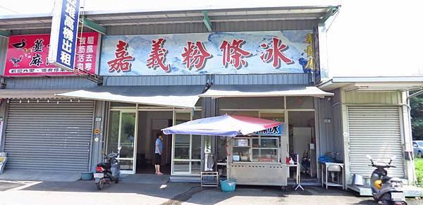 【桃園美食】嘉義粉條冰-1碗40元清涼消暑的粉條冰