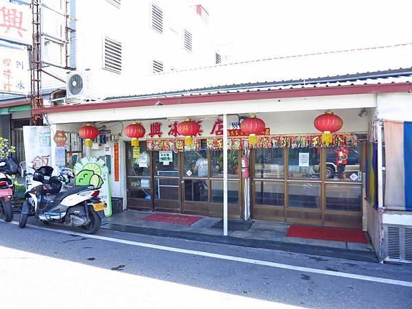 【花蓮美食】佳興冰果店-份量驚人超大碗什錦麵
