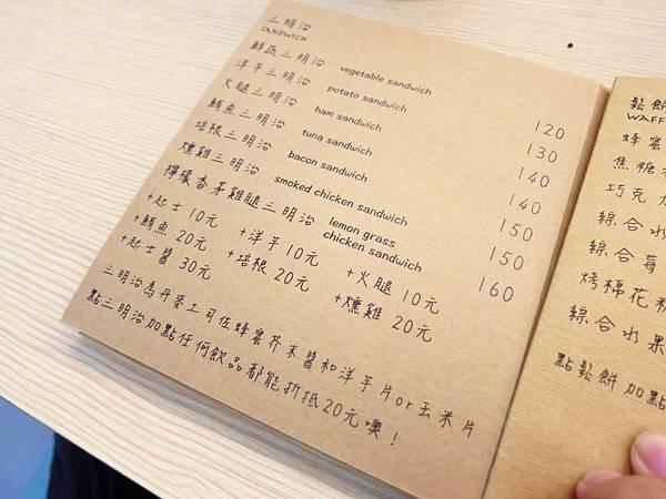 【板橋】Coffeee新埔店-美味極力推薦的咖啡早午餐甜點店