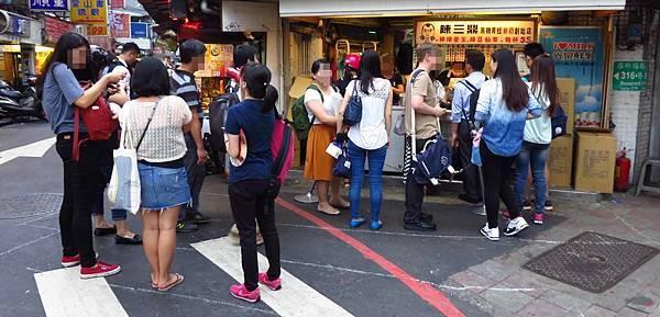 【台北美食】陳三鼎黑糖青蛙鮮奶創始店-公館夜市必喝必吃美食