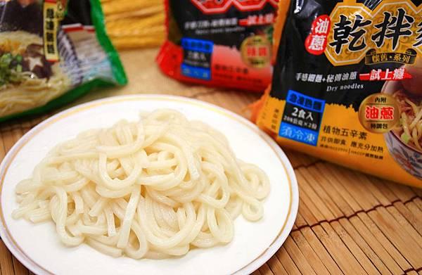 【宅配美食】點線麵急凍熟麵-比泡麵方便又美味的方便麵