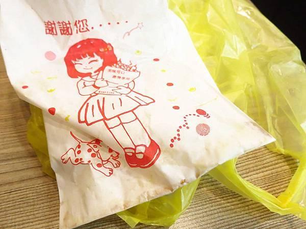 【蘆洲美食】雞師傅-獨特口味的照燒醬汁雞排