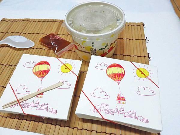 【新莊美食】府城碗粿-碗粿25元、筒仔米糕25元