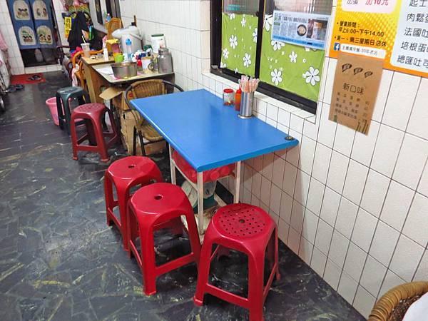 【高雄美食】王媽媽早餐店-硬是要二倍份量的手工蛋餅