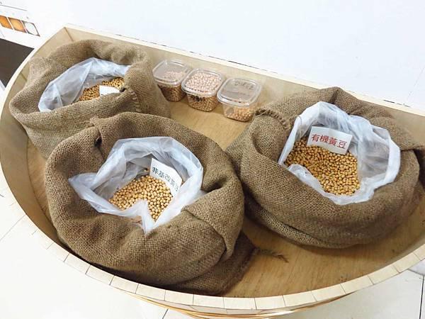 【台中旅遊】台灣味噌釀造文化館-親手DIY味噌觀光工廠