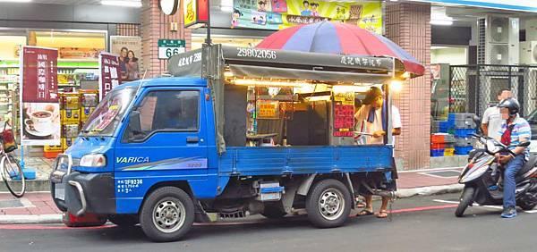 【蘆洲】民權路沙威瑪-咖哩雞肉口味的沙威瑪