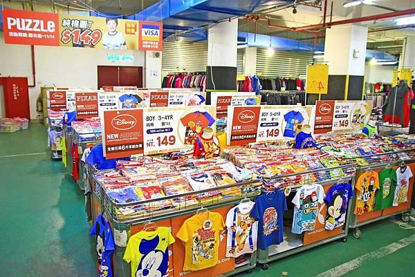 【全台灣最大的授權卡通童裝特賣會】PUZZLE拍手國際-秋冬新品全面149元起