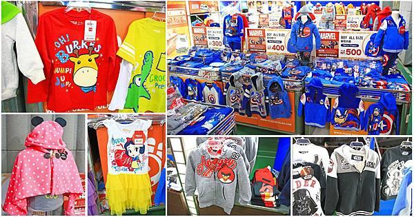 【全台灣最大的授權童裝特賣會】PUZZLE拍手國際-秋冬新品全面149元起