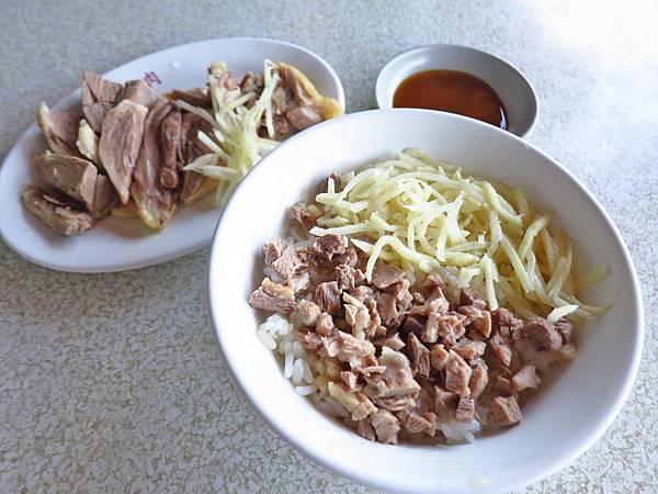 【高雄美食】鴨肉和-在地人喜愛的70年老店