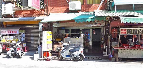 【桃園餐廳】北一水餃-一吃就會愛上的獨特水餃
