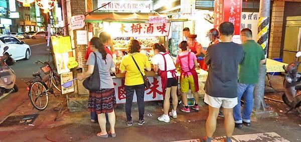 【高雄美食】大木櫥滷味-便宜又美味的排隊美食