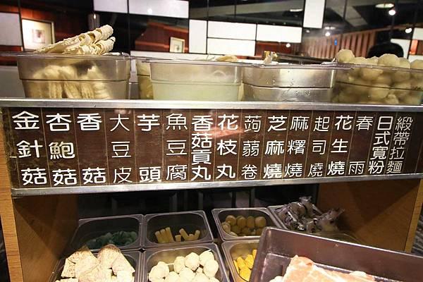 【台北餐廳】本燔野菜農場-近百樣食材359元壽喜燒吃到飽