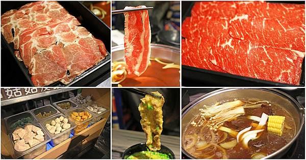 【台北餐廳】本燔野菜農場-近50樣食材359元壽喜燒吃到飽