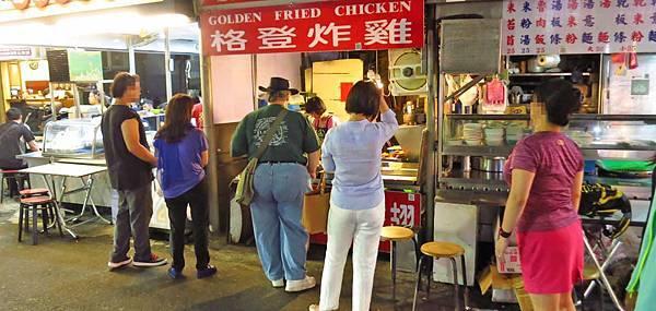 【台北美食】格登炸雞-會爆湯汁的雞翅